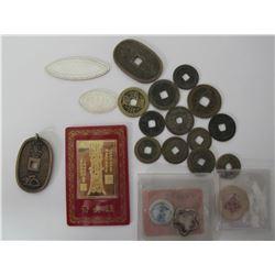 Asian Coin Grab Bag   (85579)