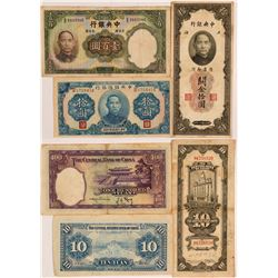 Central Bank of China Currency Notes   (105248)