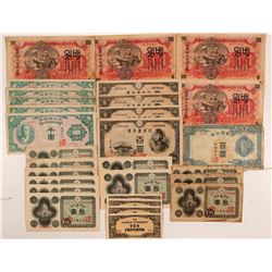 Asian Currency Collection   (105252)