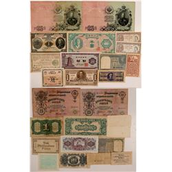 International Currency Collection   (105251)