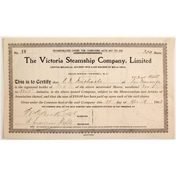 Victoria Steamship Co Stock   (83469)