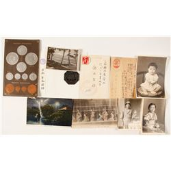 Japanese Ephemera   (84709)