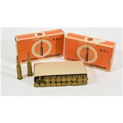 40 Rnds Rare Russian 6.5 x 53 Ammo