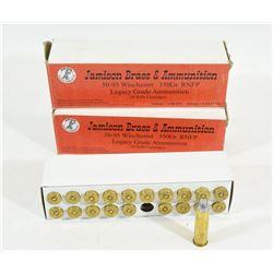 35 Rnds. 50-95 Jamison Brass & Ammunition