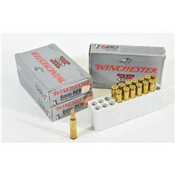 56 Rnds. 6 MM Rem 100 Gr. Power Point Ammo