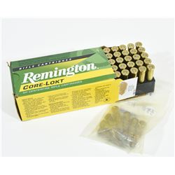 25 - 20 Win Ammunition