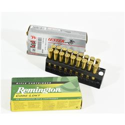 32 Win Special Ammo