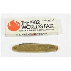 1982 World's Fair Jack Knife