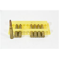 7mm(7x57) Ammunition