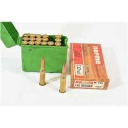 7.62x54R Ammunition