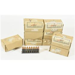 410 Rounds 7.62 x 25 Pistol Ammo