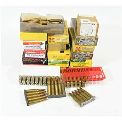 242 Rounds 308 Win Reloads