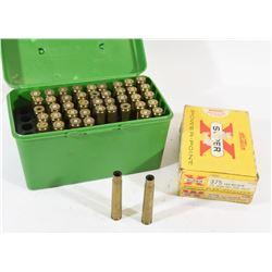 375 H&H Magnum Brass & Ammo