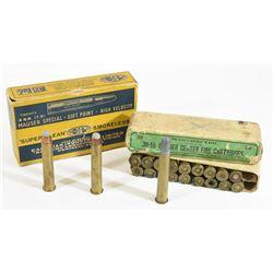 Vintage 38-55 Ammo
