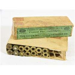 25-25 Stevens Ammunition and Brass in Box