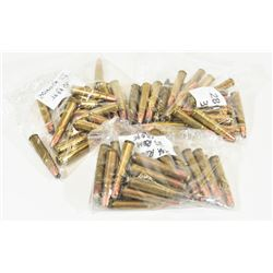 72 Rounds 35 Rem Ammo