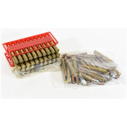 80 Rounds of 30-06SPRG Ammunition