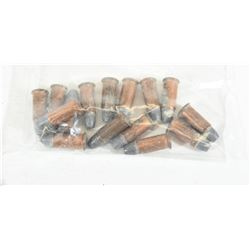 Collectable 25 Short Ammo