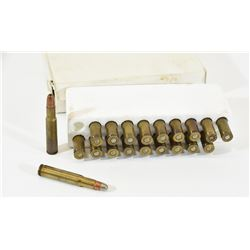Collectable 30 Remington Super Speed Ammo