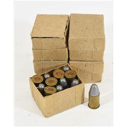 455 Revolver Ammunition