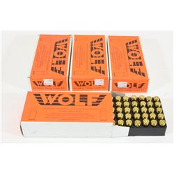 40S&W Ammunition