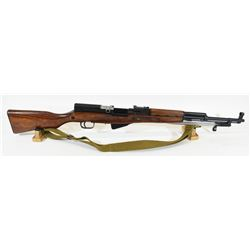 Simonov Model SKS 1955 Rifle