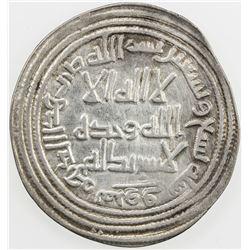 UMAYYAD: Sulayman, 715-717, AR dirham, Marw, AH99. VF
