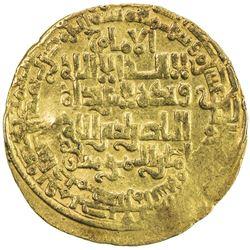 ABBASID: al-Nasir, 1180-1225, AV dinar (3.85g), Madinat al-Salam, AH615. VF