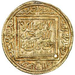 HAFSID: Abu Zakariya' Yahya I, 1230-1249, AV 1/2 dinar (2.36g), NM, ND. VF
