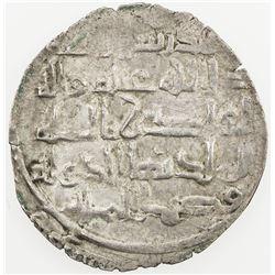 MARWANID: Mumahhid al-Dawla Sa'id, 997-1011, AR dirham (1.16g), MM, DM. EF