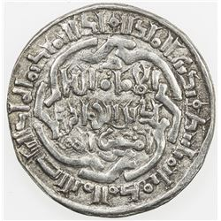 AYYUBID OF YEMEN: al-Nasir Ayyub, 1202-1214, AR dirham (2.04g), Zabid, AH608. VF-EF