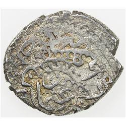 OTTOMAN EMPIRE: Osman II, 1618-1622, AR onluk (3.11g), Kostantiniye, DM. VF-EF