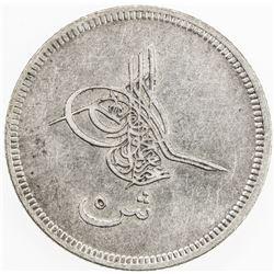EGYPT: Abdul Aziz, 1861-1876, AR 5 qirsh, Misr, AH1277 year 4. EF
