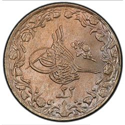 EGYPT: Abdul Hamid II, 1876-1909, 1/10 qirsh, AH1293 year 33. PCGS MS66
