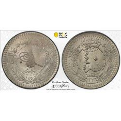 TURKEY: Mehmet VI, 1918-1924, 40 para, Kostantiniye, AH1336 year 4. PCGS MS64