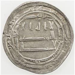 TAHIRID: Talha, 822-828, AR dirham (2.63g), Samarqand, AH209. EF