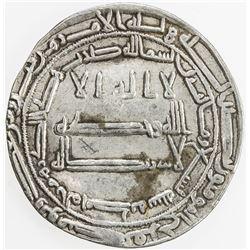 TAHIRID: Talha, 822-828, AR dirham (2.86g), al-Muhammadiya, AH209. VF