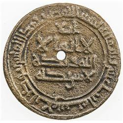 SAMANID: Nasr II, 914-943, AE fals (3.64g), Naykath Ilaq, AH312. EF