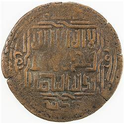 QARAKHANID: Jalal al-Din Muhammad, 1182-1183, AE dirham (5.56g), Kasan, ND. VF