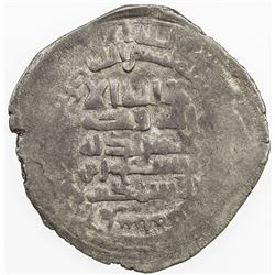 ZIYARID: Bisutun, 967-978, AR dirham (3.54g), Amul, AH(35)9. F-VF