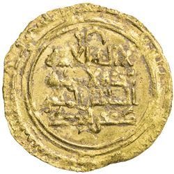 KAKWAYHID: Faramurz, 1041-1051, AV dinar (1.22g), Isbahan, AH435. EF-AU