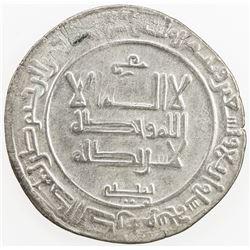 GHAZNAVID: Mahmud, 999-1030, AR broad dirham (3.53g), Balkh, AH394. EF