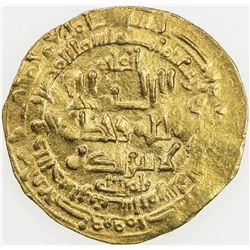GREAT SELJUQ: Tughril Beg, 1038-1063, AV dinar (3.73g), Nishapur. VF