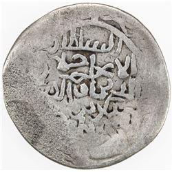 KHWARIZMSHAH: Mangubarni, 1220-1231, AR broad dirham (6.37g), NM, ND. F-VF