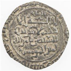 ZANGIDS OF SYRIA: al-Salih Isma'il, 1174-1181, AR dirham (2.82g), Halab, AH572. EF