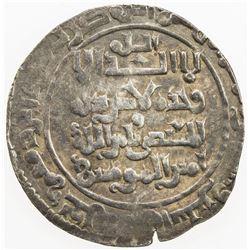 ZANGIDS OF SYRIA: al-Salih Isma'il, 1174-1181, AR dirham (2.80g) (Halab), AH572. EF