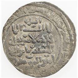 ZANGIDS OF SYRIA: al-Salih Isma'il, 1174-1181, AR dirham (2.84g) (Halab), AH572. EF