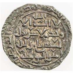 ZANGIDS OF SYRIA: al-Salih Isma'il, 1174-1181, AR dirham (2.84g), Halab, AH(57)4. EF