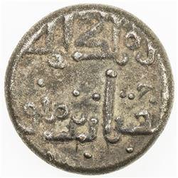 KHAQANID: Akhsatan I b. Minuchihr III, 1160-1197, AE fals (2.29g), NM, ND. VF-EF