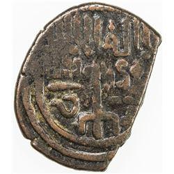 KHAQANID: Akhsatan III b. Fariburz III, 1255-1266, AE fals, NM, ND. VF